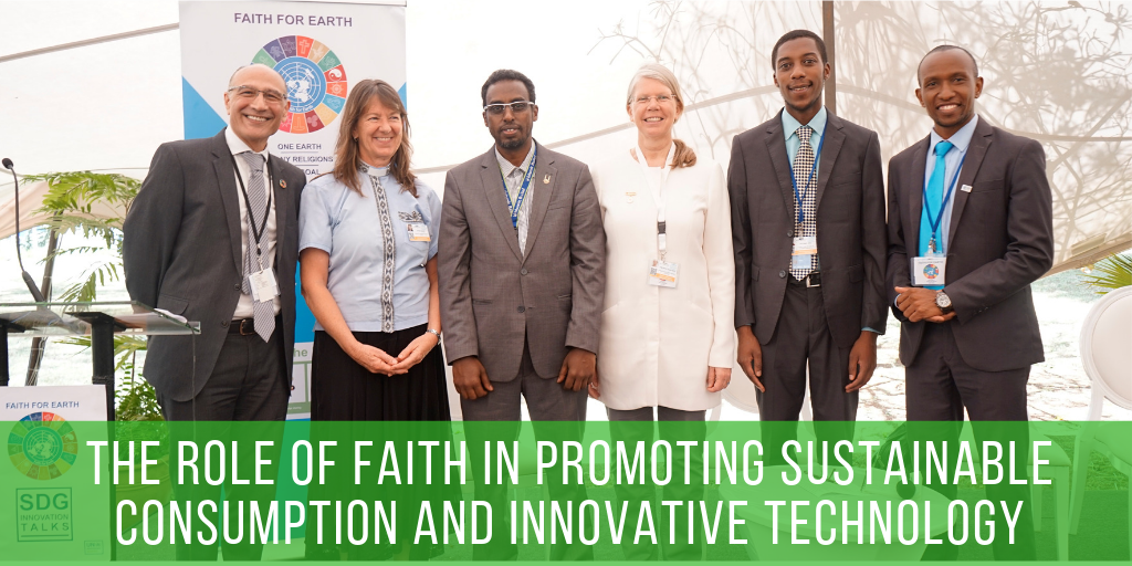 The Role of Faith in promoting Sustainable Consumption and Innovative Technology